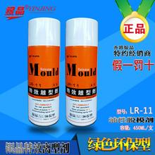 充电电池4854B-485