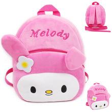 新款可爱女式宝宝小书包1-2岁多幼儿卡通动漫背包早教毛绒双肩包