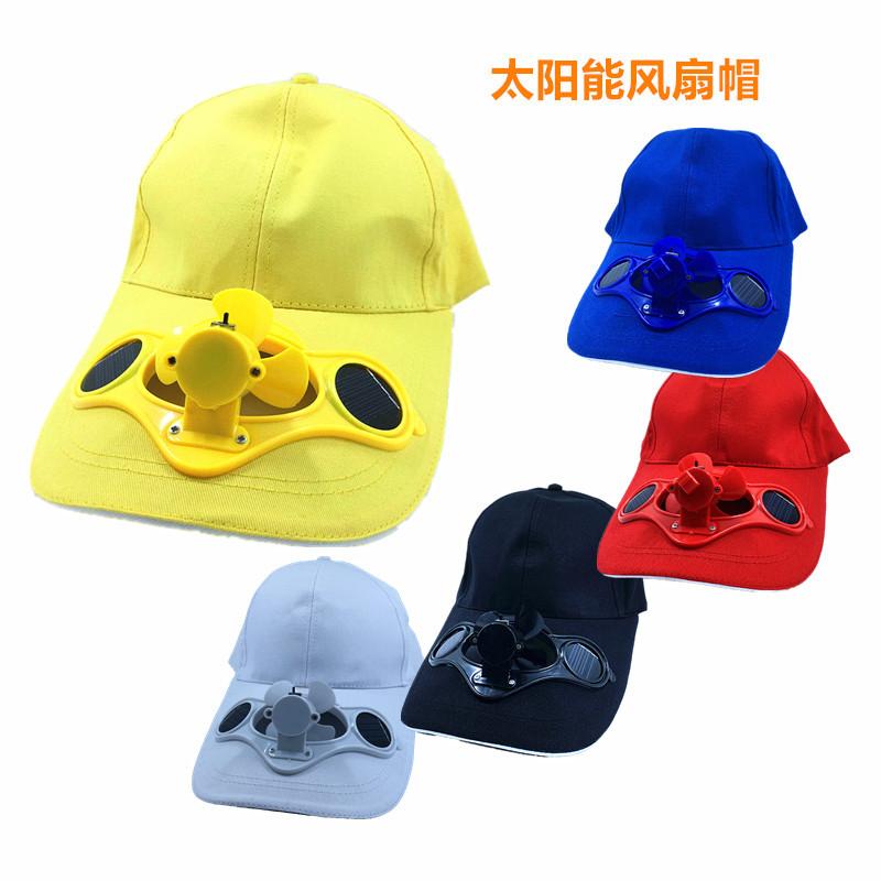 Solar Fan Cap Sun Visor Cap And Peaked Cap Solar Advertising Hat ... 4d215b2334c