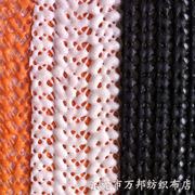 特殊网布直销 汽车脚垫防滑布 pcv网发泡网 止滑网方格网多款多样