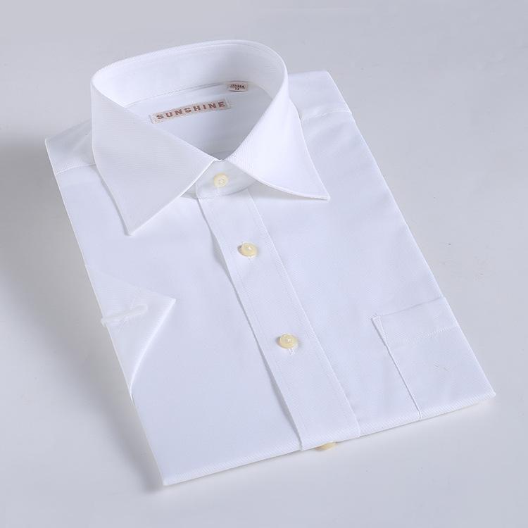 男装白色短袖衬衫男式工装衬衣加大码修身免烫商务休闲上班职业装