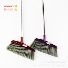 得翔简约不锈钢杆塑料磨尖丝扫把扫帚09A-20 家用办公清洁日用品