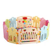 宝宝室内游戏围栏 儿童玩具安全栅栏家用婴儿学步爬行垫护栏塑料
