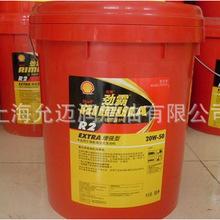瘦身化学品07CBAA-7264
