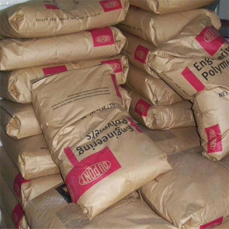 批发进口PA66塑胶原料/美国杜邦/70G13HS1L BK031/黑色尼龙