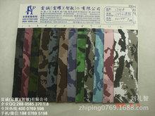 荔枝纹迷彩PU皮起毛布底荔枝纹小迷彩皮革PVC迷彩纹革箱包手袋料