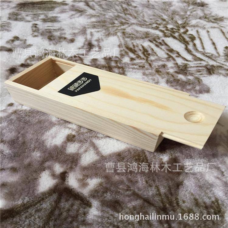 新款木盒木箱加工定做木质茶叶包装盒手工皂首饰盒实木精油盒订制