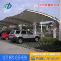 厂家直销汽车停车棚膜结构 自行车雨棚 膜结构遮阳棚 户外活动蓬