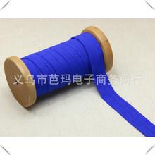 现货小批 20mm羽绒服包边带 锦纶中厚松紧带 螺纹带 厂家批发