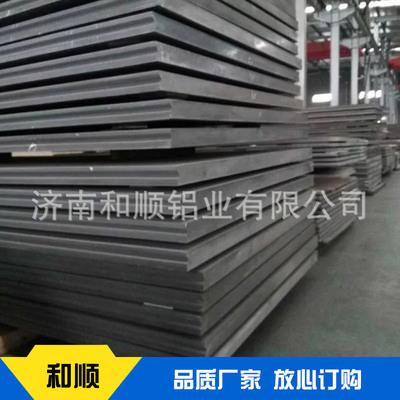 長期銷售中厚合金鋁板6061鏡麵鋁板壓型鋁板加工品質放心
