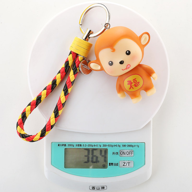 key chain (Yellow Robe Monkey - Monkey Keychain)NHMM1936-Yellow Robe Monkey - Monkey Keychain