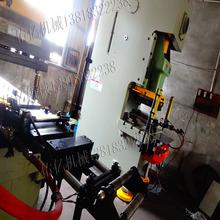 AF送料機鋼帶送料器平板送料機及配件維修