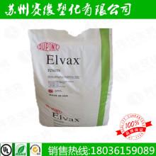 润滑油添加剂CD685-685