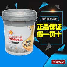 塑料建材D021A-215864