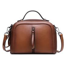 2018新款真皮女包欧美手提包时尚喷色单肩斜跨包品牌包包女士皮包