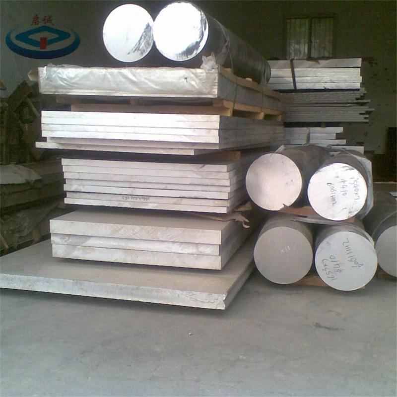 p20模具钢材p20模具钢价格p20国产抚顺模具钢价格 p20模具钢材p20...