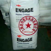 包装材料32878ED4-32878454