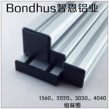 特价工业铝型材专用配件 端面盖板 20 30 40 50 60 80 端盖塑料盖