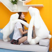 韓版大號超柔軟長耳朵長臂兔抱枕趴趴兔毛絨玩具公仔 情人節禮物