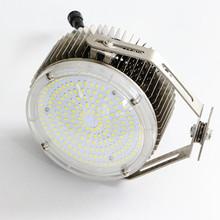 led光源模組 大瓦數改造燈板 大路燈外殼內光源 E40頭 LED改造燈