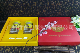 Creative packaging box, high-end gift box, upper and lower cover box, paper product packaging, packaging box