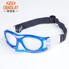 供应商欧宝莱SP0859篮球足球网球运动眼镜 抗冲击透气防护眼镜
