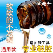 流平剂BC40-474569