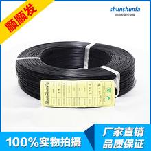 PVC导线,电子连接线1007-24AWG 11/0.13TS LED连接引线 0.1