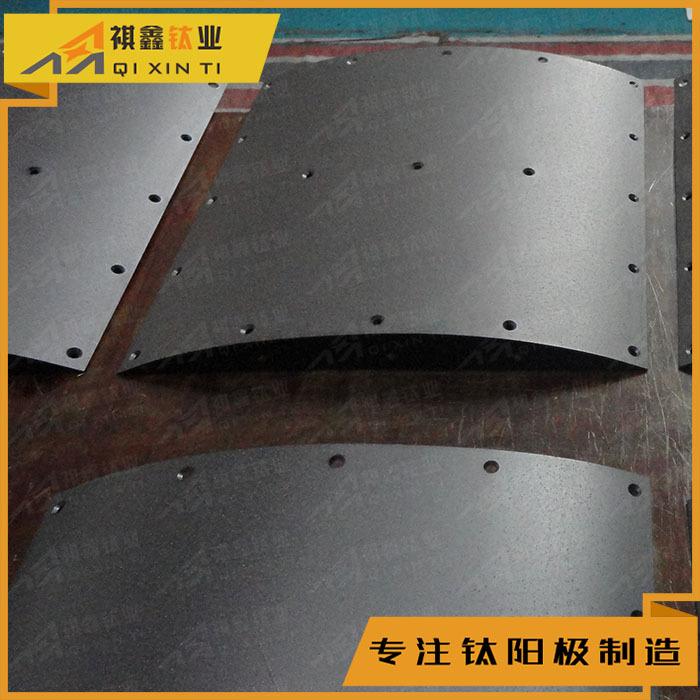 电渗析污泥脱水用钛阳极祺鑫钛业专业生产,电解污泥脱水用钛阳极