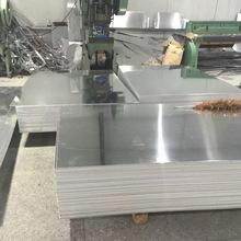 厂家供应 铝板标牌厂 铝板金属标牌 环保交通标牌铝板 价格实惠