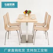 现货连体分体餐桌椅批发适合快餐厅及各类中高档餐厅