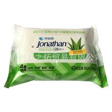 批发乔纳森芦荟卫生湿巾26片装 洁阴清洁肌肤60袋一箱