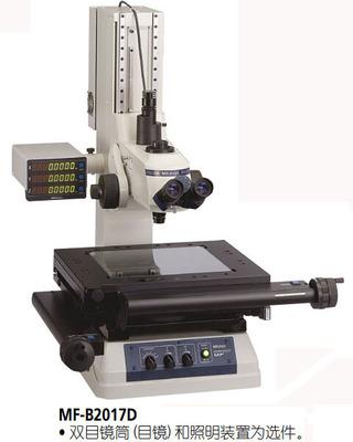 176系列-测量显微镜MF-A1010D