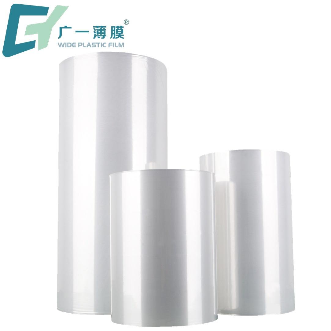 PVC收缩膜100