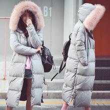 韩国东大门代购baby冬同长款过膝大码加厚毛领羽绒服女孕妇装外套