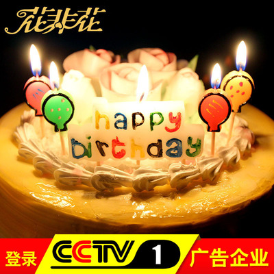 Factory Direct Letter Birthday Candles Wholesale Items Cake
