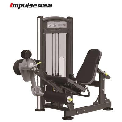 英派斯it9305大腿伸展训练器商用健身器材impulse企业单位健身房