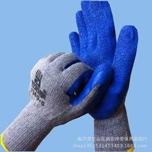 批发防滑耐磨带胶涂胶劳保皱纹工业挂胶乳胶起皱浸胶半胶线胶手套