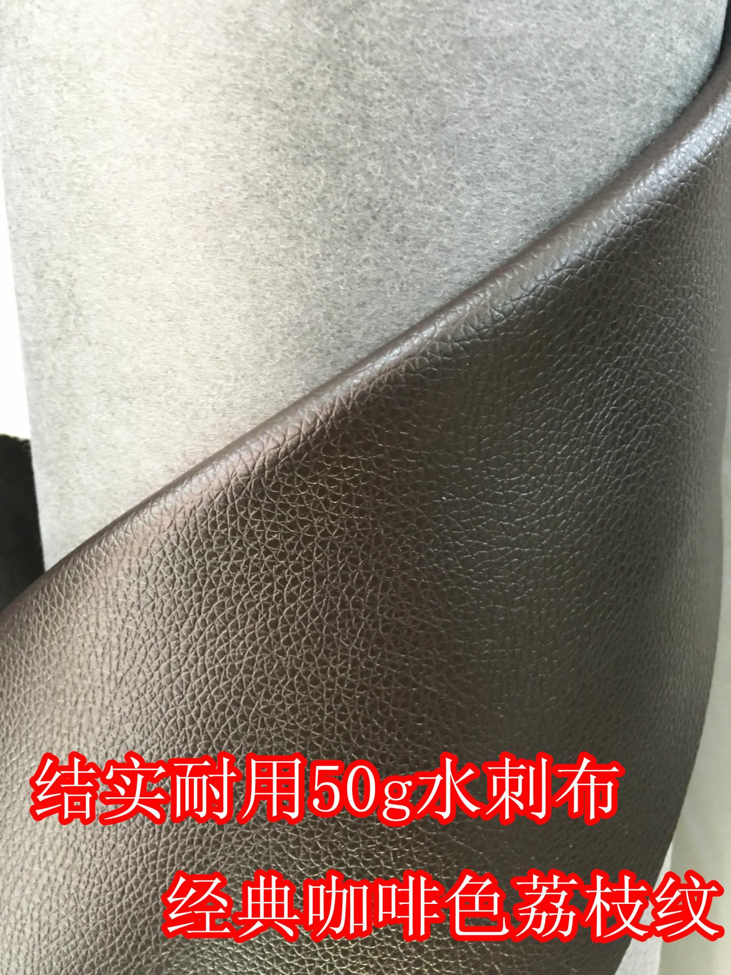 低价供应 医疗器械腰椎挺自发热护具专用面料1.8mm厚 荔枝纹皮革