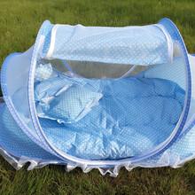 儿童蚊帐 婴儿蒙古包蚊帐 新生儿蚊帐 免安装落地蚊帐 一件代发