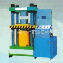 深圳东莞液压机械设备厂家 加工定制四柱液压机五金成型油压机