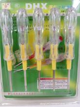 电工电笔家用测电笔每板装10只两用型一字口和梅花口