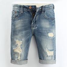 外貿純棉牛仔短褲男破洞五分褲男式速賣通高腰牛仔中褲男裝馬褲男