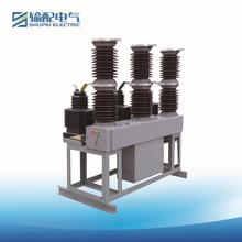 ZW7A-40.5/T2500-31.5KA戶外高壓真空斷路器