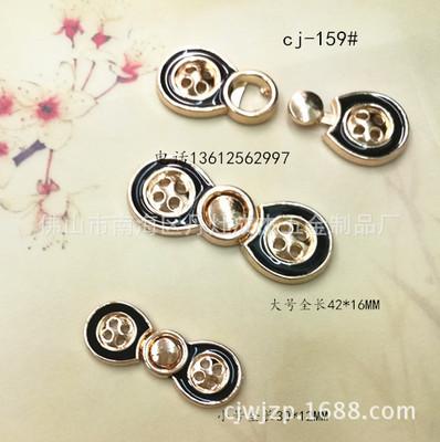 复古典雅金属盘扣 汉服民国女装服饰对扣 领扣子母扣 暗扣钮扣