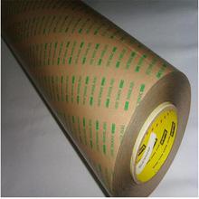 雙面膠9495 3M300L SE 雙面膠 PET雙面膠3M膠帶 防水雙面膠