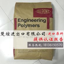 其他混纺05B-5221