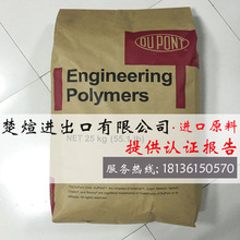 电工仪器仪表3D462D-34625
