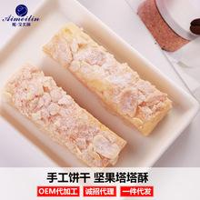 厂家批发 手工曲奇饼干纯手工饼干新鲜饼干零食小吃 拿样专区