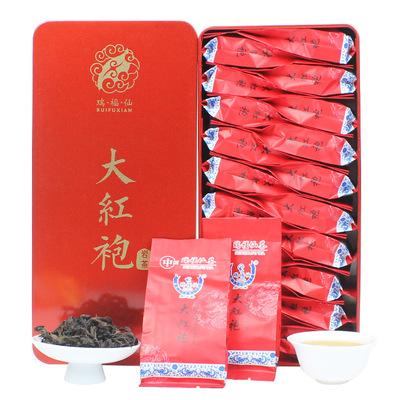 武夷山茶 大红袍 礼盒  浓香炭焙型乌龙茶铁盒装150克  送礼2018